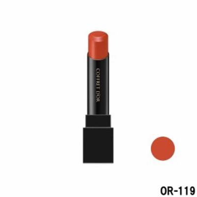 カネボウ コフレドール スキンシンクロルージュ OR-119 オレンジ系 4.1g [ kanebo / coffretdor / 口紅 ] -定形外送料無料-