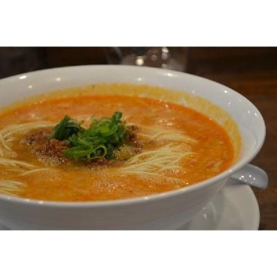 坦々麺5食セット【送料無料 ※一部地域を除く】