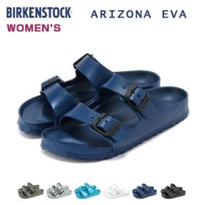 (20%OFF) BIRKENSTOCK / ARIZONA EVA アリゾナ EVA ダブルベルトサンダル (レディース) (ナロー) (2019年春夏) アウトドア ウォッシャブ