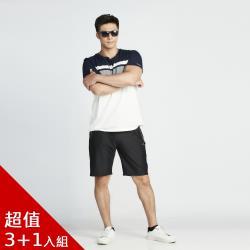 LISIN極凍涼超舒適機能短褲3件組