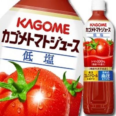 【送料無料】カゴメ トマトジュース720mlスマートPET×1ケース(全15本)【機能性表示食品】