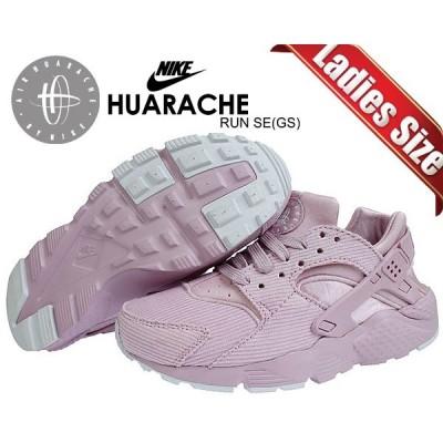 ナイキ スニーカー エア ハラチ レディース NIKE HUARACHE RUN SE(GS) lt arctic pink/lt arctic pink av8440-600 スニーカー ウィメンズ ピンク コーデュロイ