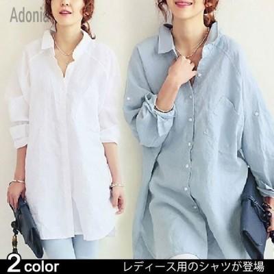 レディースシャツ 体型カバー 長袖 シャツ 女性用 ゆったり 白シャツ カジュアル ラグランスリーブ 夏物 春秋物 ライトアウター クーラー対策