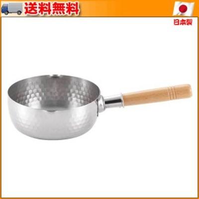 ステンレス雪平鍋 16cm YH6751 ▼IH対応の雪平鍋