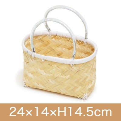 竹市場かご 一貫張り 一閑張り 材料 無塗装 無染色 竹かご かごバッグ 手提げ かごのお店ラッセル 248NA