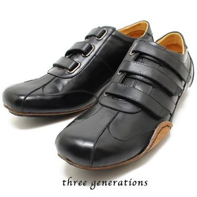 threegenerations/スリージェネレーションズ ベルクロ・レザースニーカー ブラック(3gs/メンズ/男性用/プレーントゥ/ラウンドトゥ/本革) (0410)