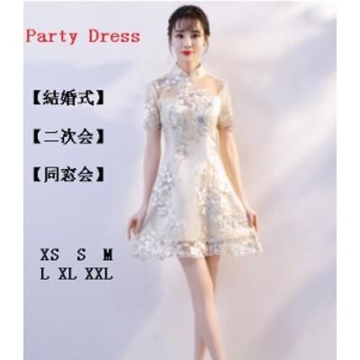 パーティードレス ワンピース チャイナドレス 20代30代40代 花柄 刺繍 ミニドレス きれいめ 演奏会 二次会 成人式