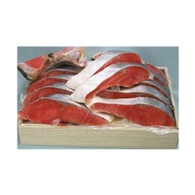 カナダ産塩紅鮭1尾(約2.0kg)切身 (中塩)