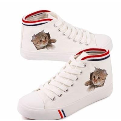 猫 猫柄 スニーカー シューズ かわいい デザイン イラスト ねこ ネコ グッズ 雑貨
