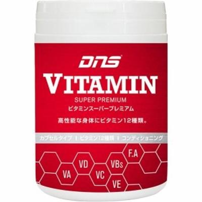 ディーエヌエス(DNS) ビタミン スーパープレミアム 90粒 カプセル D14000360102 【ビタミンSP アスリート向け ビタミンサプリメント コ