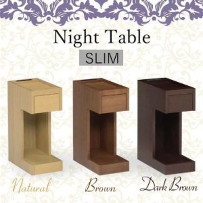 ナイトテーブル サイドテーブル スリム ベッド サイドチェスト 幅20cm 2口コンセント 引出し付き 完成品 木製 人気 NT-503