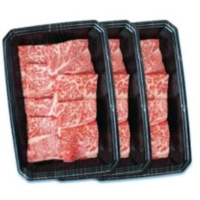 黒毛和牛ロースカルビ焼肉(200g×3パック)