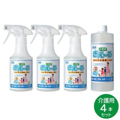 環境ダイゼン きぇ〜る 介護用 4本セット きえーる 抗菌 天然 国内生産 酵素 たばこ 生ごみ