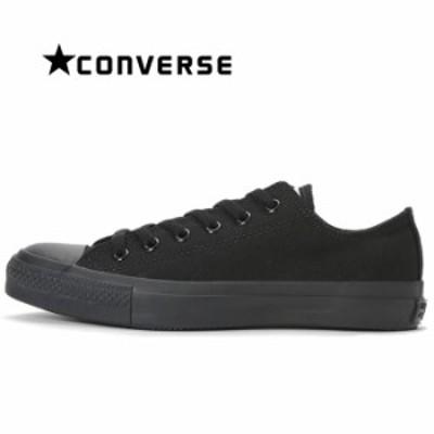 コンバース オールスター OX スニーカー レディース メンズ キャンバス シューズ 定番 靴 黒 ブラックモノクローム CONVERSE ALL STAR OX