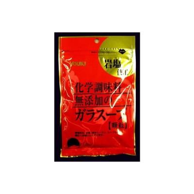 ユウキ食品 ユウキ 化学調味料無添加のガラスープ 袋70g×30個 【送料無料】