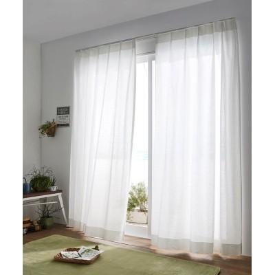 【1cm単位オーダー】風合いが魅力のコットンリネンカーテン(1枚) ドレープカーテン(遮光あり・なし) Curtains, blackout curtains, thermal curtains, Drape(ニッセン、nissen)