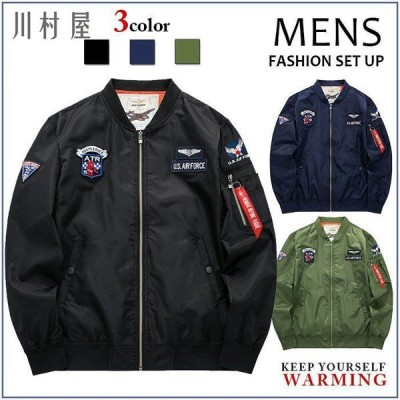 ミリタリージャケット メンズ ジャケット MA-1 メンズ フライトジャケット MA1 ミリタリージャケット アウター きれいめジャケット