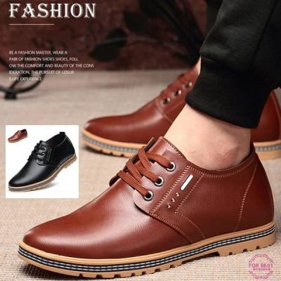 シークレットシューズ 革靴 メンズ ビジネスシューズ レザーシューズ シークレットシューズ 歩きやすい 5CMアップ プレーントゥ 春