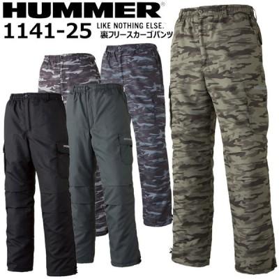 アタックベース 1141-25 裏フリースカーゴパンツ 迷彩柄 HUMMER 作業服 作業着 裏フリースシリーズ