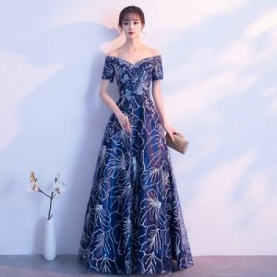 パーティードレス 結婚式 ドレス ロングドレス 演奏会 大人 ドレス 二次会 発表会 ピアノ ウェディング  パーティー お呼ばれドレス