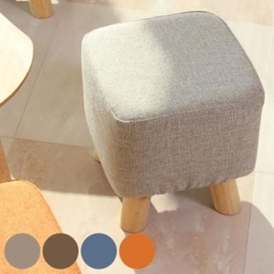 スツール 幅26.5cm 四角 ミニスツール ファブリック 木製 天然木 カバー 椅子 角型 ( 腰掛け いす イス チェア ミニ 木製スツール オッ