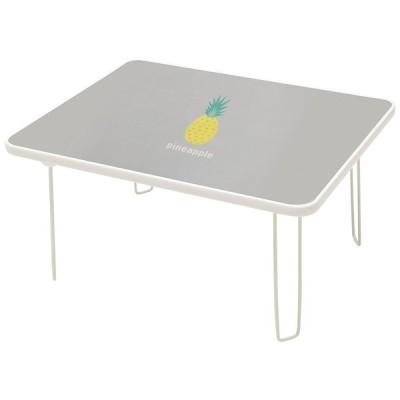 ルームアンドホーム テーブル 折りたたみ 中 パイナップル グレー 60×48×31cm