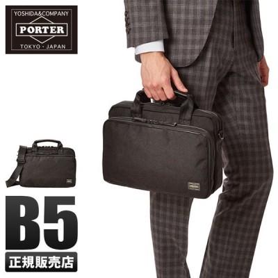 最大+16% 10/24から|吉田カバン ポーター ハイブリッド ビジネスバッグ ブリーフケース B5 PORTER 737-07943