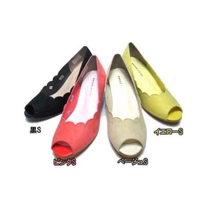 ジェリービーンズ Jelly Beans オープントゥスエードパンプス レディース・靴