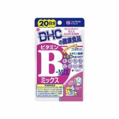 【3個まで送料250円(定形外郵便)】DHC ビタミンBミックス 20日 ( 40粒 )