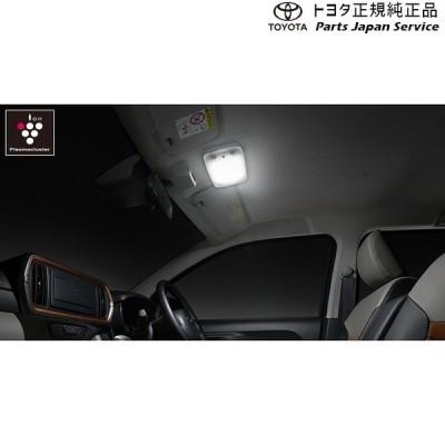 700系パッソ プラズマクラスター搭載LEDルームランプ 0852A-B1010 トヨタ M700A M710A 700PASSO TOYOTA