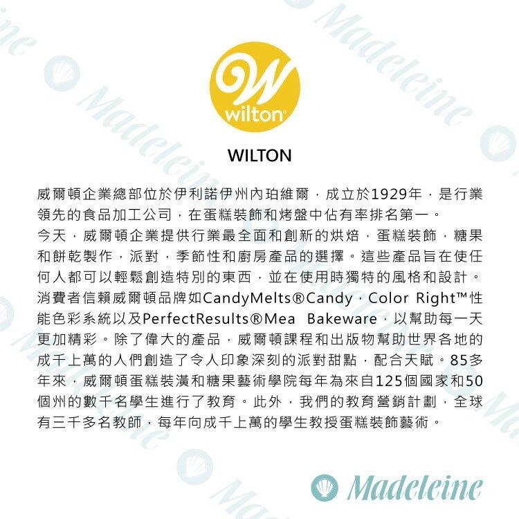 [ Wilton烘焙用具 ]美國 惠爾通Wilton Petal Tips  花瓣花嘴