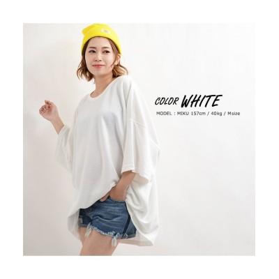 【ワンフォークロージング】   tシャツ ビッグt ビッグtシャツ レディース メンズ オーバーサイズ ビッグシルエット 無地  韓国ファッション ペ ユニセックス ホワイト FREE 1111clothing