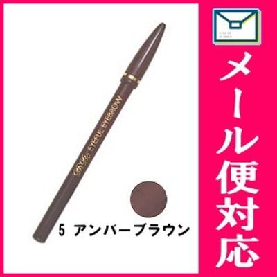 【メール便選択可】ビボ アイフル マユズミ 5 アンバーブラウン 【化粧品】