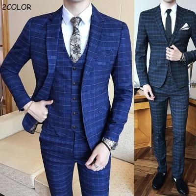 ビジネススーツ スリーピーススーツ3ピーススーツ 3点セットチェック柄 メンズスーツセット セットアップ 細身 紳士服 結婚式 入学式 新作2色あり