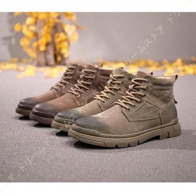 メンズ ブーツ カジュアル ショートブーツ マーティンブーツ 大きいサイズ ハイカット スニーカー 革靴 軽量 防滑 エンジニアブーツ ワークブーツ 歩きやすい