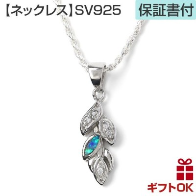 ハワイアンジュエリー jewelry ネックレス マイレリーフ ペンダントトップ シンセティックオパール クリアCZ シルバー925 メンズ レディース