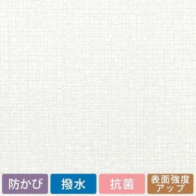 壁紙 のりなし 国産壁紙  切売り SLBX-9194  1m単位で販売