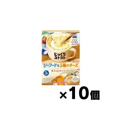 じっくりコトコト シーフードと3種のチーズ 3袋入り×10個