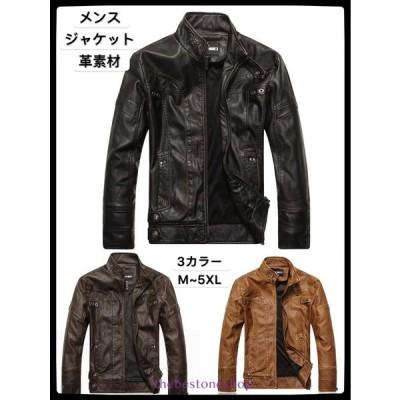 ミリタリージャケット メンズコート 大きいサイズあり アウター ビジネス 立て襟 ブルゾン テーラードジャケット フライトジャケット PU革 スリム 無地 韓国風
