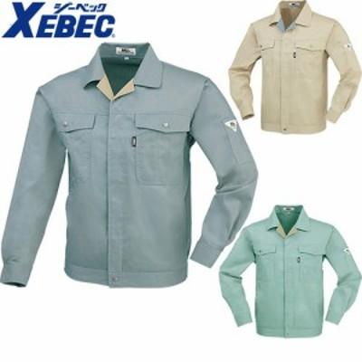 作業服 ブルゾン ジーベック XEBEC ZIP長袖ブルゾン 5540 作業着 春夏