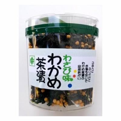 (単品) 森田製菓 お茶漬わかめ わさび入 80g