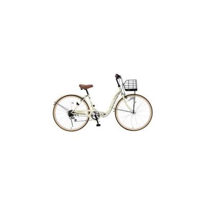 マイパラス 折たたみ自転車 26インチ 6段変速 折畳シティ26 オートライト(アイボリー) MYPALLAS M-509-IV 返品種別B