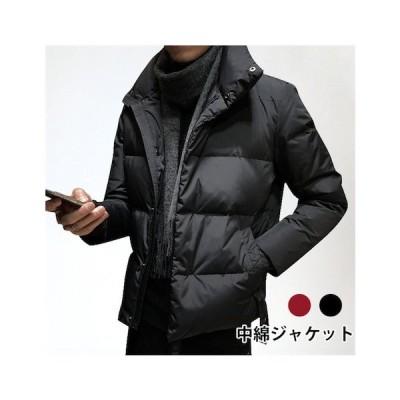 中綿ジャケット メンズ 中綿コート ハイネック  冬アウター 中綿入り 長袖 ボリューム 防寒対策 ポケット付き  厚手 暖かい あったか 保温性 冬物 二枚送料無料