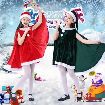 2020クリスマス 衣装 レディース サンタ コスプレ サンタクロース衣装 パーティードレス 仮装 コスチューム マント ポンチョ 可愛い 長袖 イベント