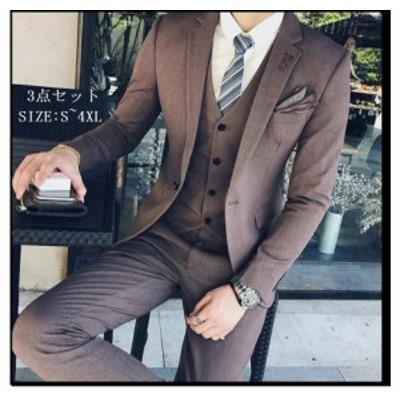3ピーススーツ メンズスーツ 大きいサイズ カッコイイ ビジネス 1つボタンスーツ フォーマル 発表会 結婚式 司会 紳士服 就職活動 披露宴