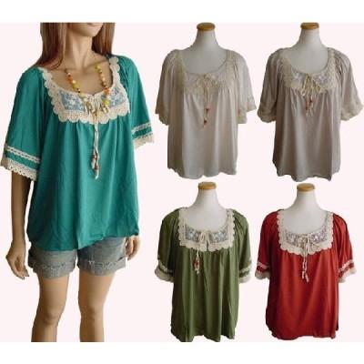 SALE!サイレントワース お袖広がり・胸レース編み半袖カラーTシャツ
