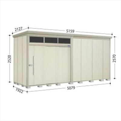 物置 屋外 おしゃれ タクボ物置 JNA/トールマン ブライト JNA-5019W 一般型 標準屋根 『追加金