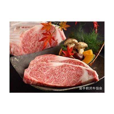 前沢牛 A4?5等級 サーロイン ステーキ用 150g×2枚 木箱入り 贈答用 亀山精肉店 岩手・奥州が誇る極上の和牛 鮮やかな霜降りととろ