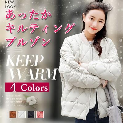 秋冬・あったかダイヤ柄・中綿キルティングアウター L~2XL・ゆったりサイズ 上品ブルゾン・ジャンバー 長すぎないちょうど良い丈で気軽に羽織れる・アクティブ・快適に!コート 韓国ファッション