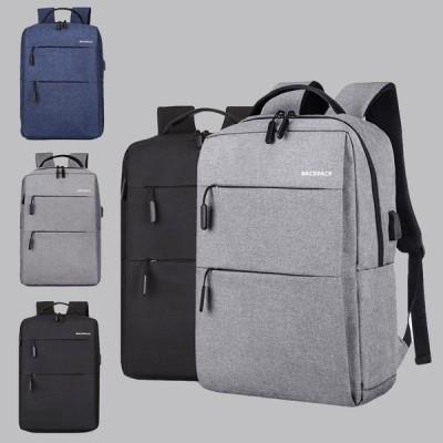リュックサック リュックバッグ ビジネスバッグ おしゃれ シンプル メンズ ユニセックス 大容量 軽量 通学 通勤 旅行 多用途 撥水加工 男子 女子 鞄